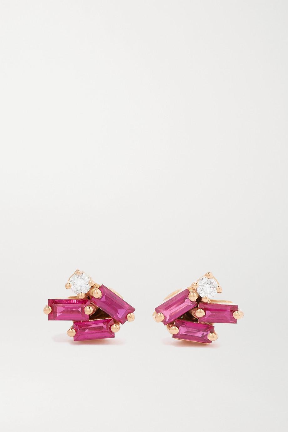 Suzanne Kalan 18K 玫瑰金、红宝石、钻石耳环