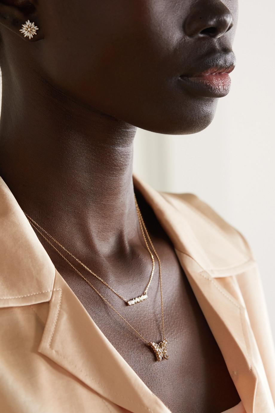 Suzanne Kalan 18K 黄金钻石项链