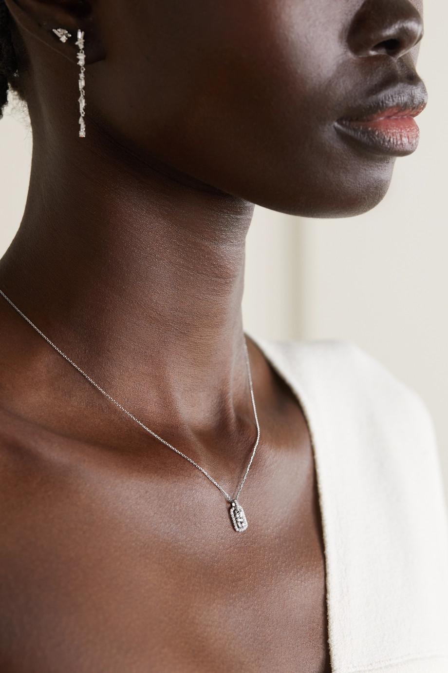 Suzanne Kalan 18K 白金钻石项链