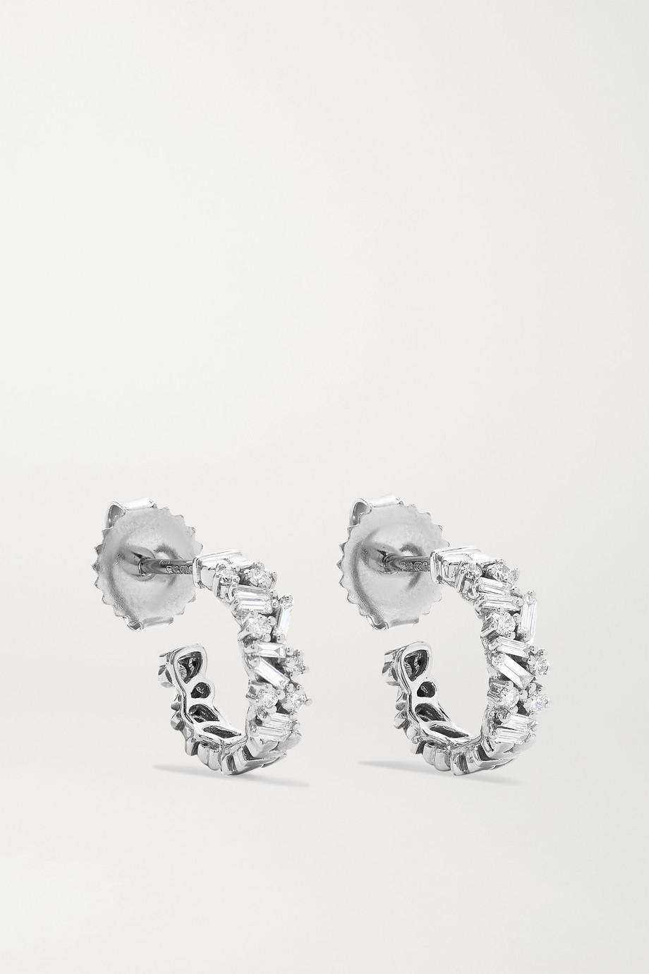 Suzanne Kalan 18K 白金钻石耳环