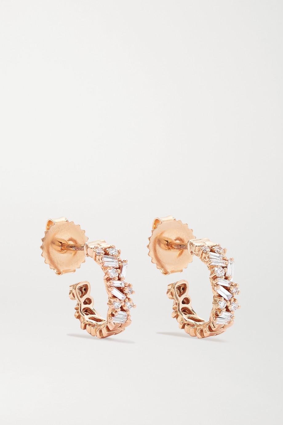 Suzanne Kalan 18K 玫瑰金钻石耳环