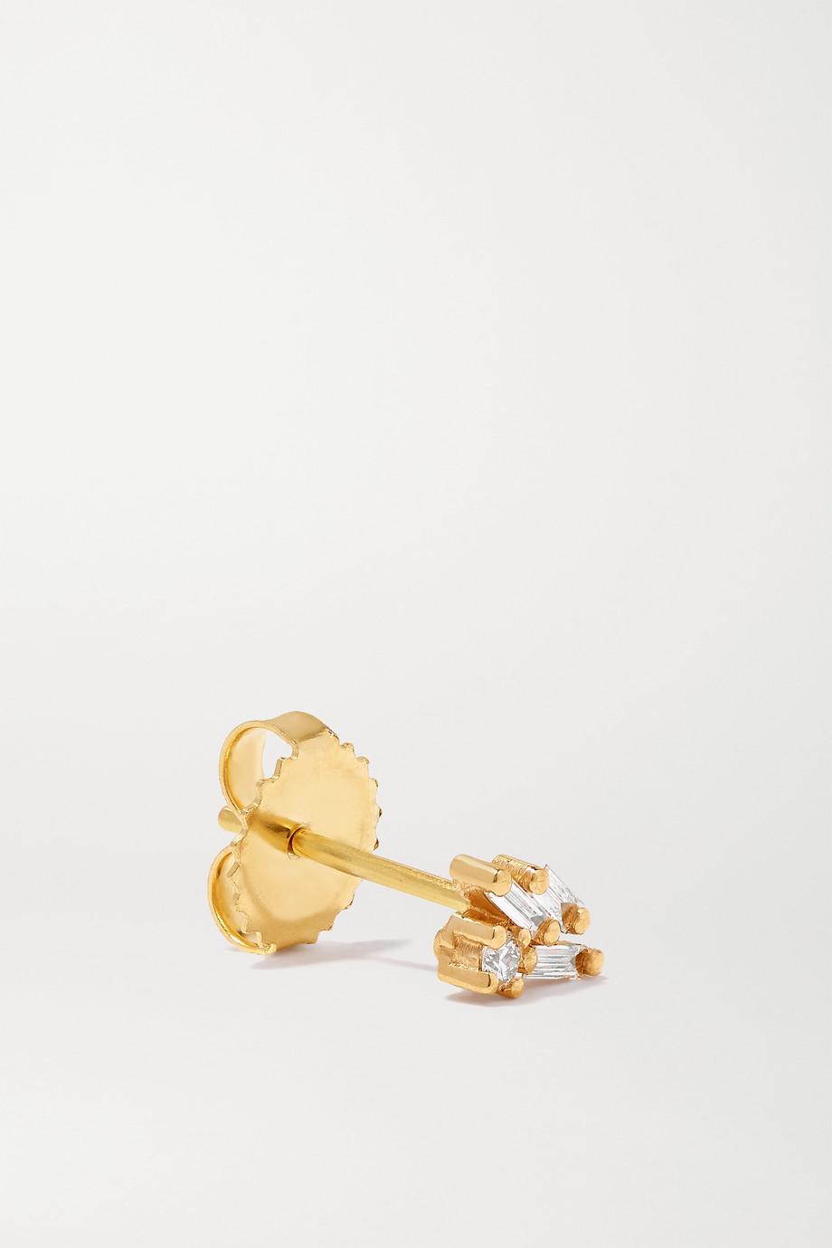 Suzanne Kalan 18K 黄金钻石耳钉