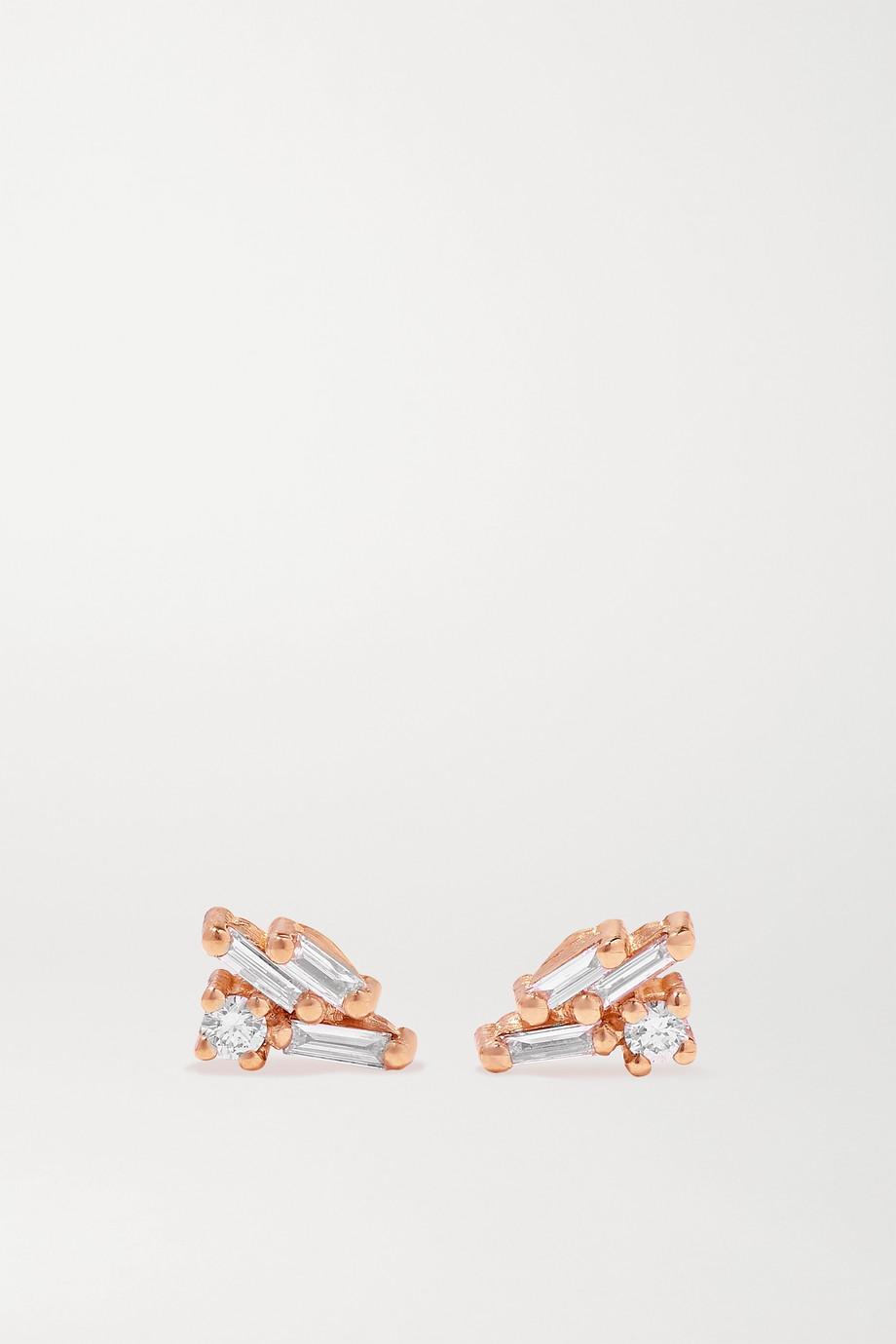 Suzanne Kalan 18K 玫瑰金钻石耳钉