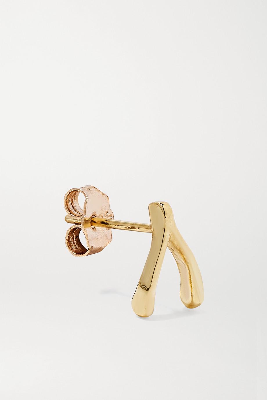 Jennifer Meyer Mini Wishbone 18-karat gold earrings
