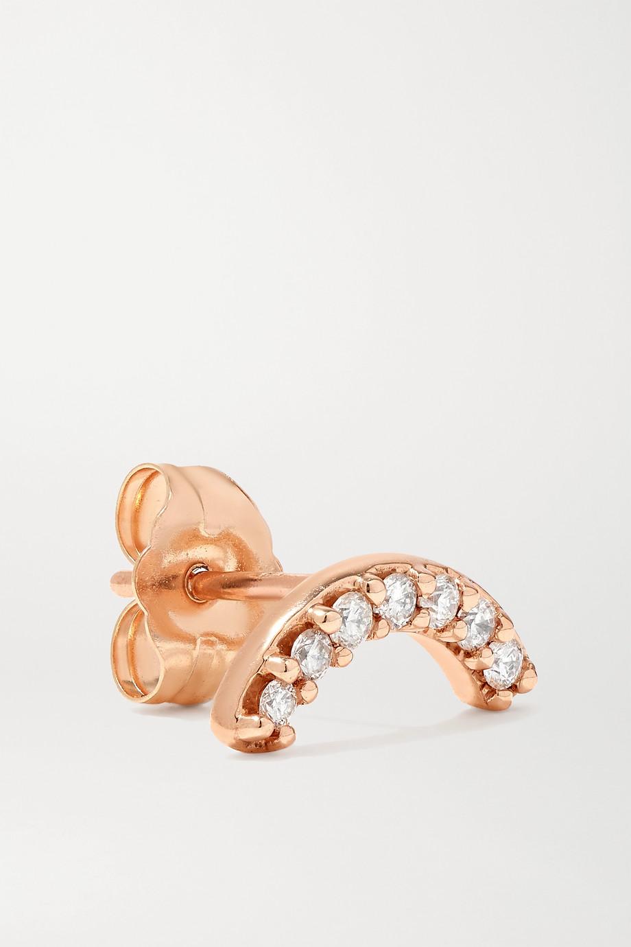 Andrea Fohrman 14K 玫瑰金钻石单只耳钉