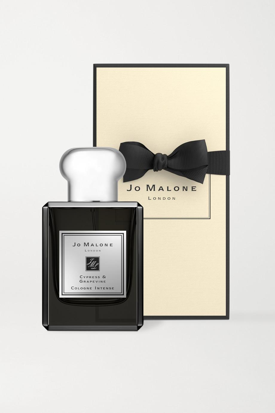 Jo Malone London Cypress & Grapevine Cologne Intense, 50ml