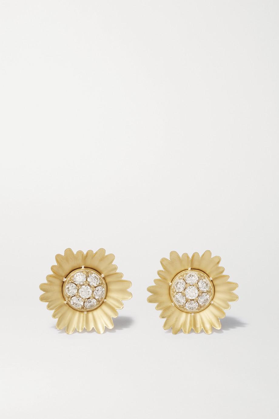 Irene Neuwirth Super Bloom 18K 黄金、18K 白金、钻石耳钉