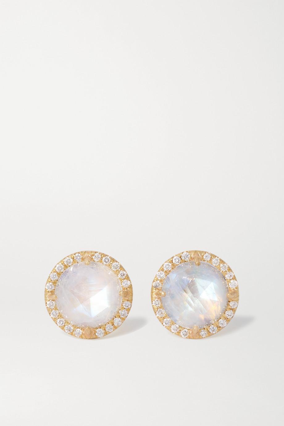 Irene Neuwirth 18K 黄金、月长石、钻石耳钉