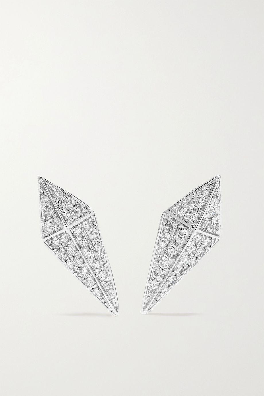 OFIRA 18-karat white gold diamond earrings