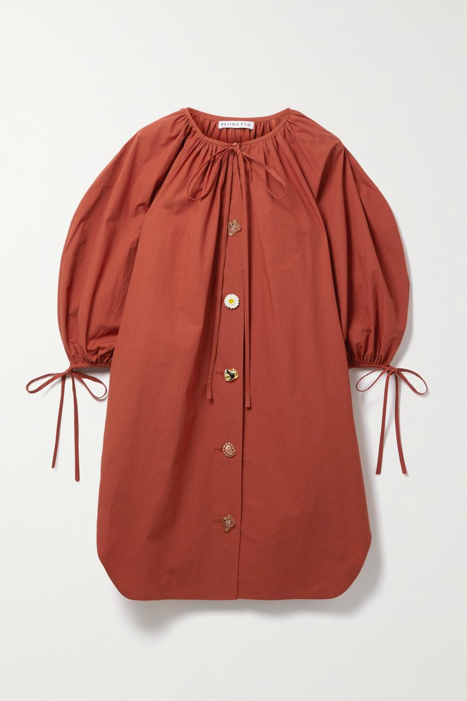 REJINA PYO Scout Minikleid aus Baumwollpopeline zum Binden
