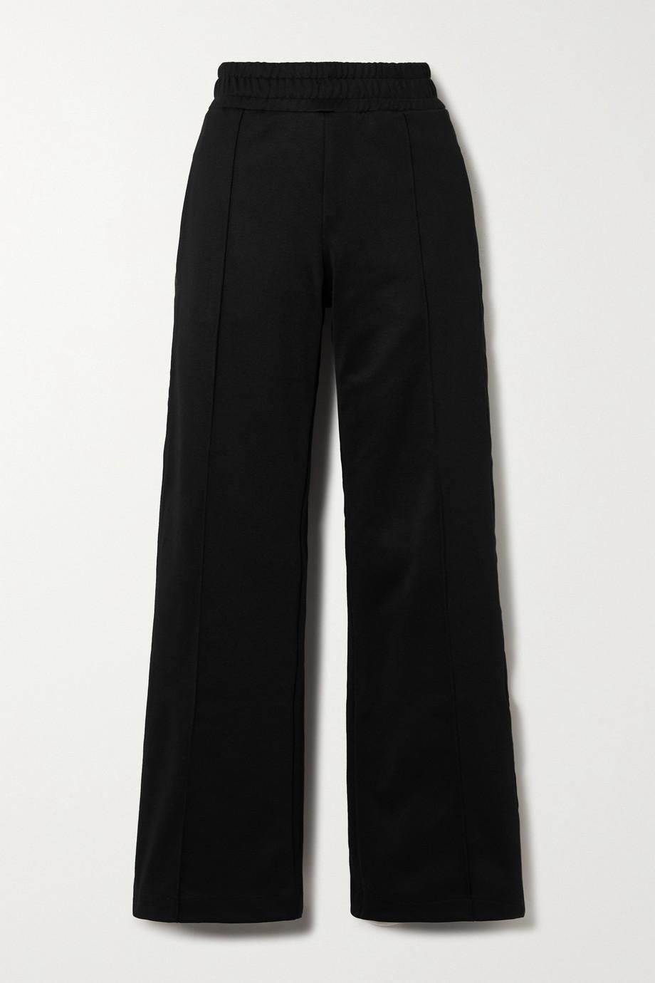 Fendi Pantalon de survêtement large en jersey piqué