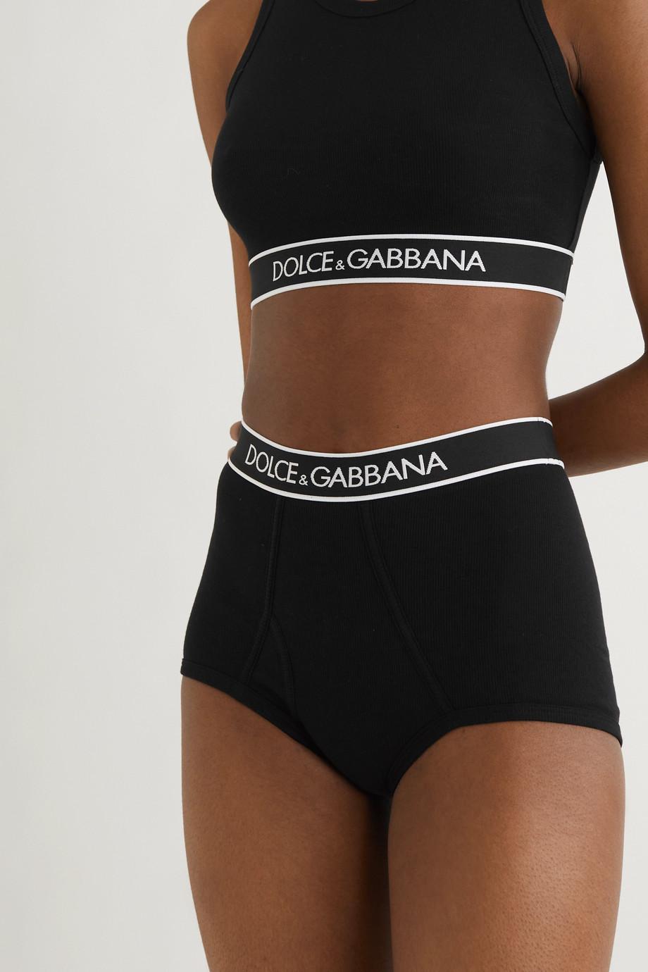 Dolce & Gabbana Ribbed stretch-cotton jersey briefs