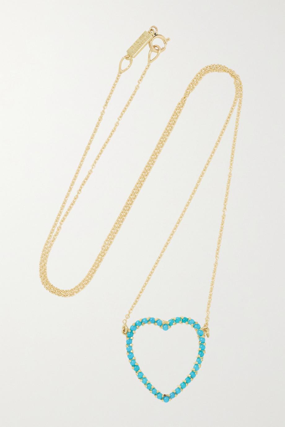 Jennifer Meyer Large Open Heart 18K 黄金绿松石项链