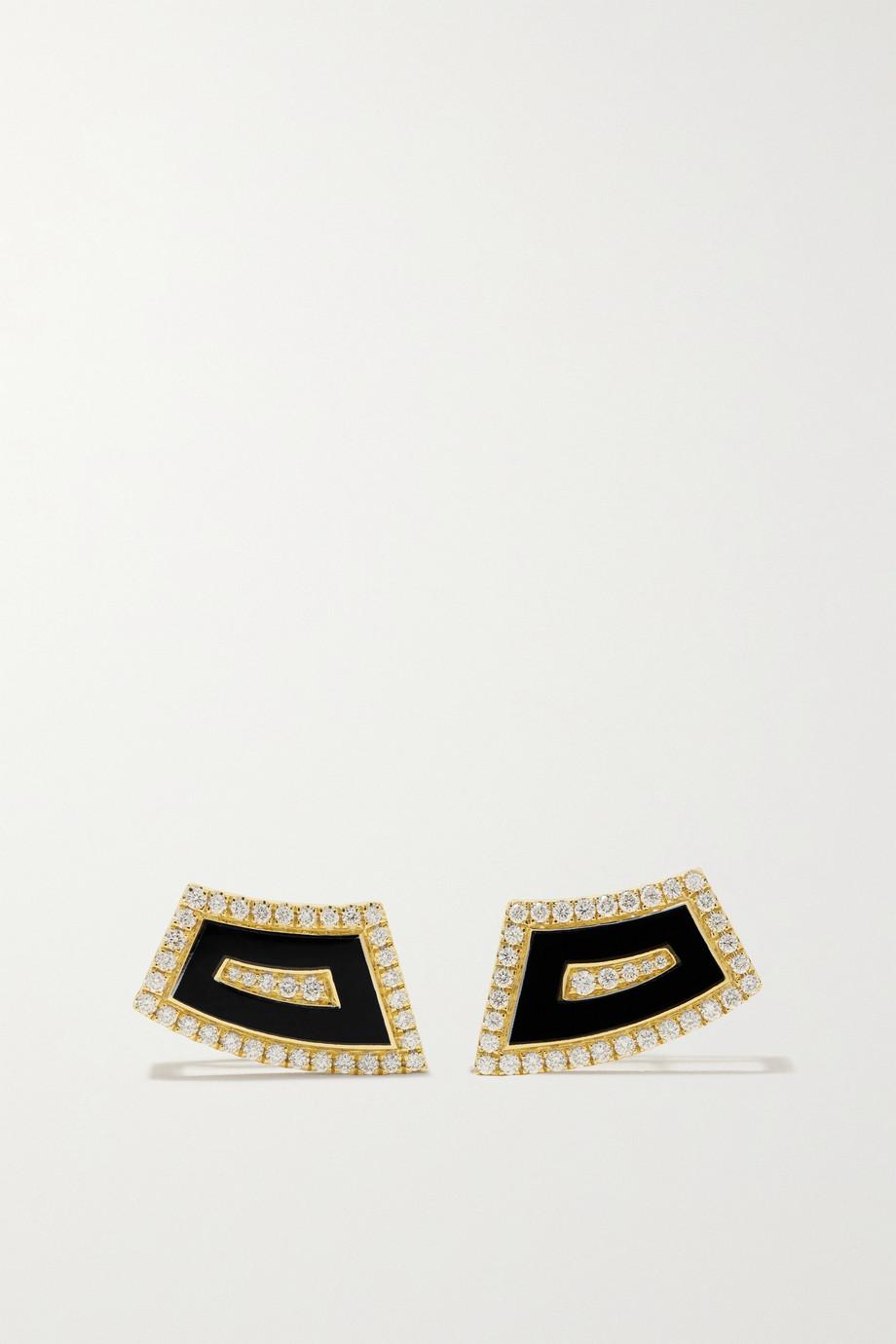State Property Boucles d'oreilles en or 18 carats, émail et diamants Tabei