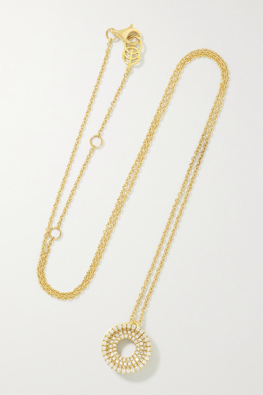 State Property Drew 18-karat gold diamond necklace