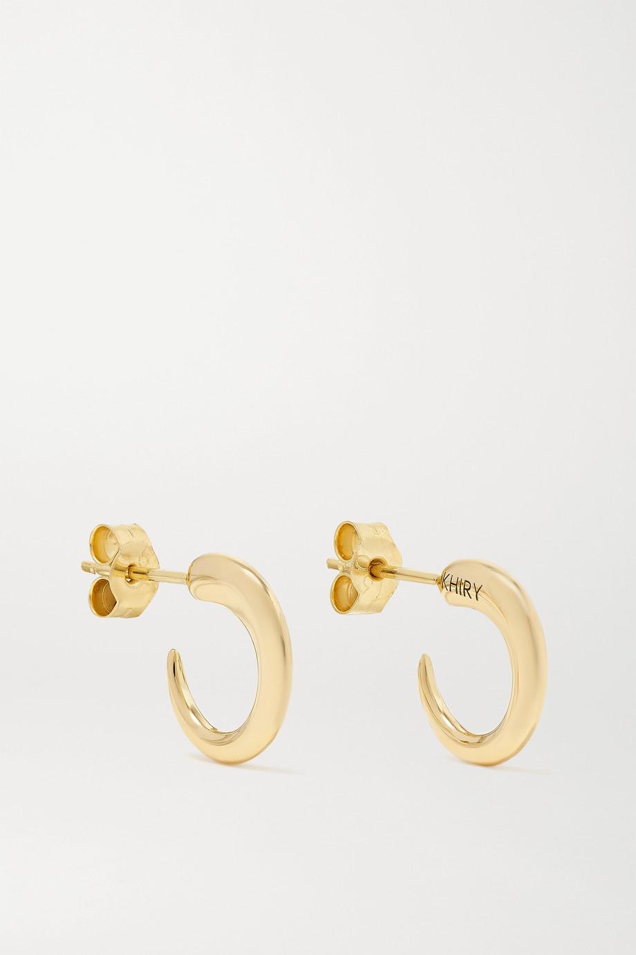 KHIRY Fine Boucles d'oreilles en or 18 carats Khartoum Tiny