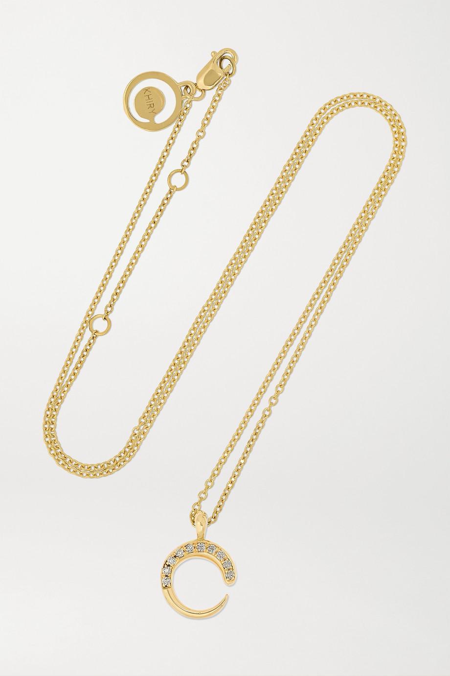 KHIRY Fine Mini Khartoum 18-karat gold diamond necklace