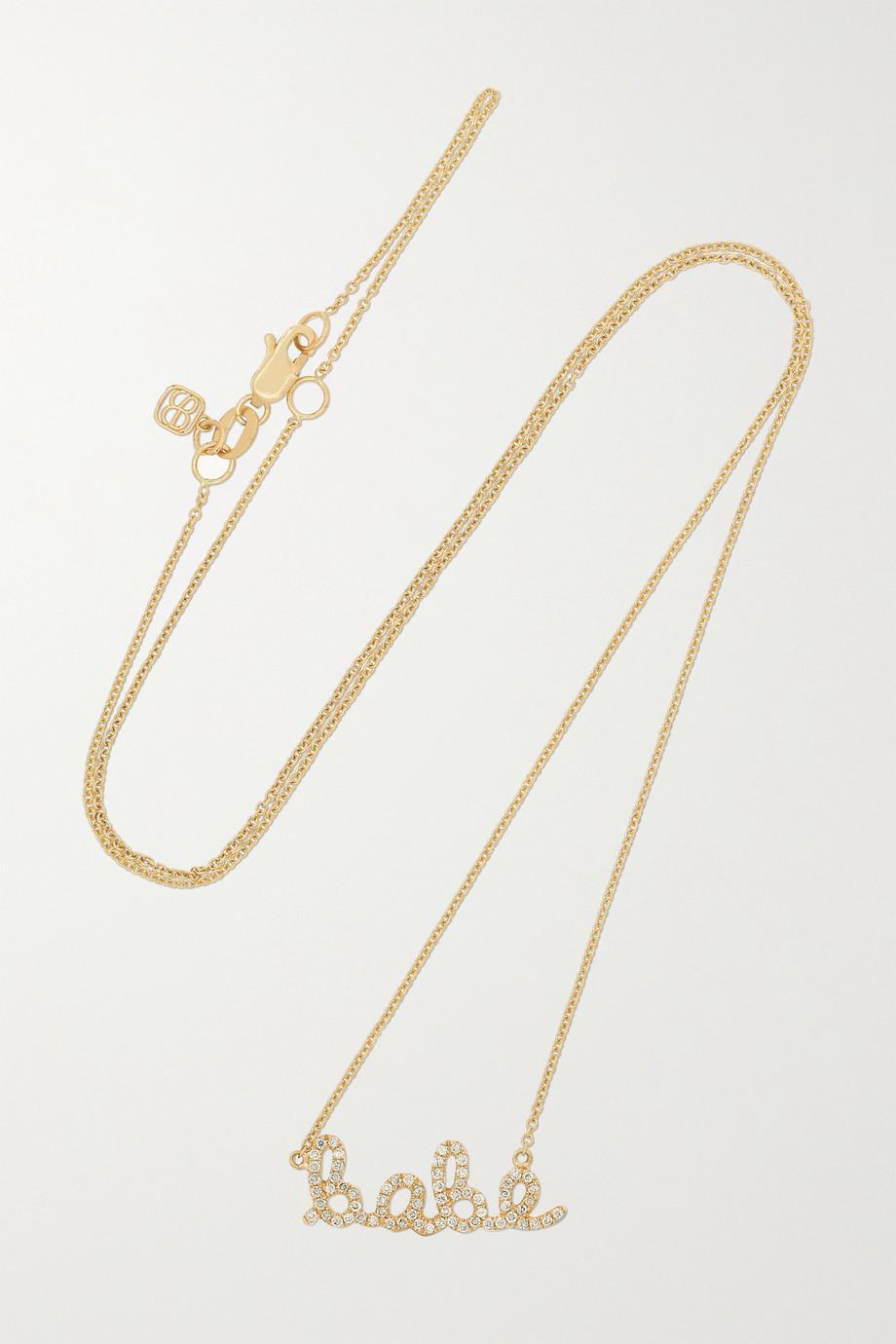 Sydney Evan Babe 14-karat gold diamond necklace