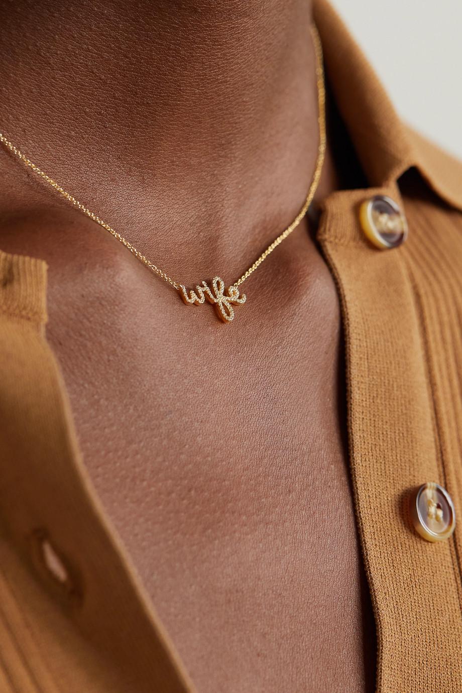 Sydney Evan Wife 14-karat gold diamond necklace