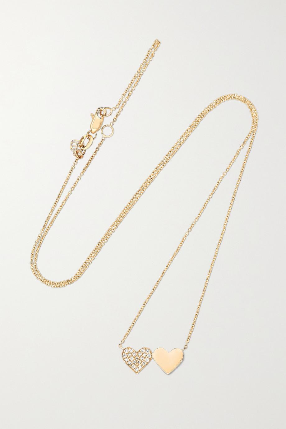 Sydney Evan Double Heart 14-karat gold diamond necklace
