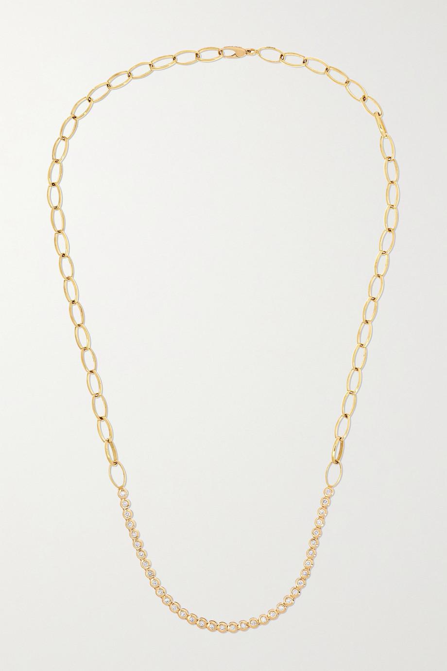 Jennifer Meyer Medium Edith 18-karat gold diamond necklace