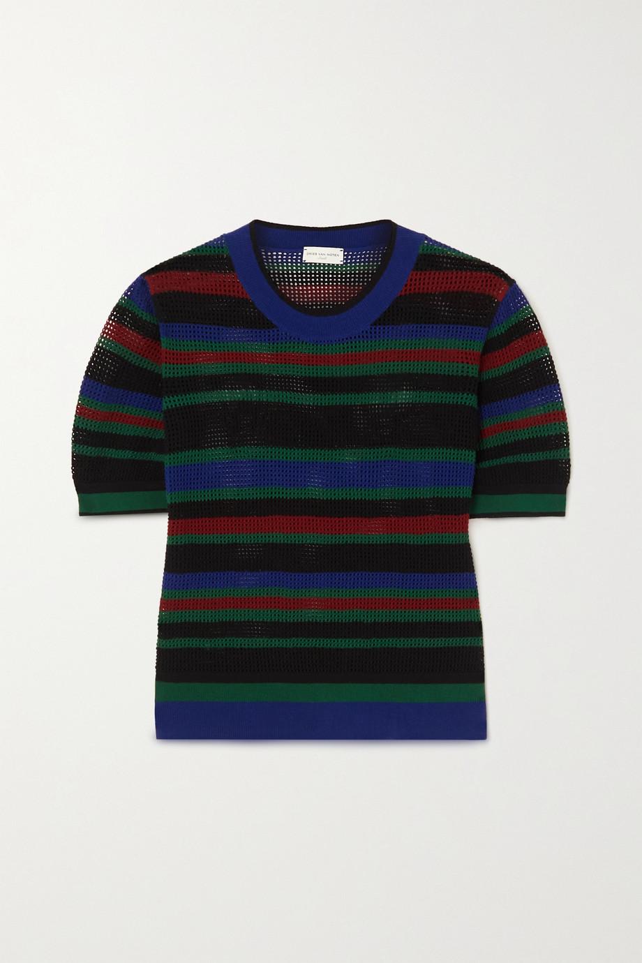 Dries Van Noten T-shirt en résille à rayures
