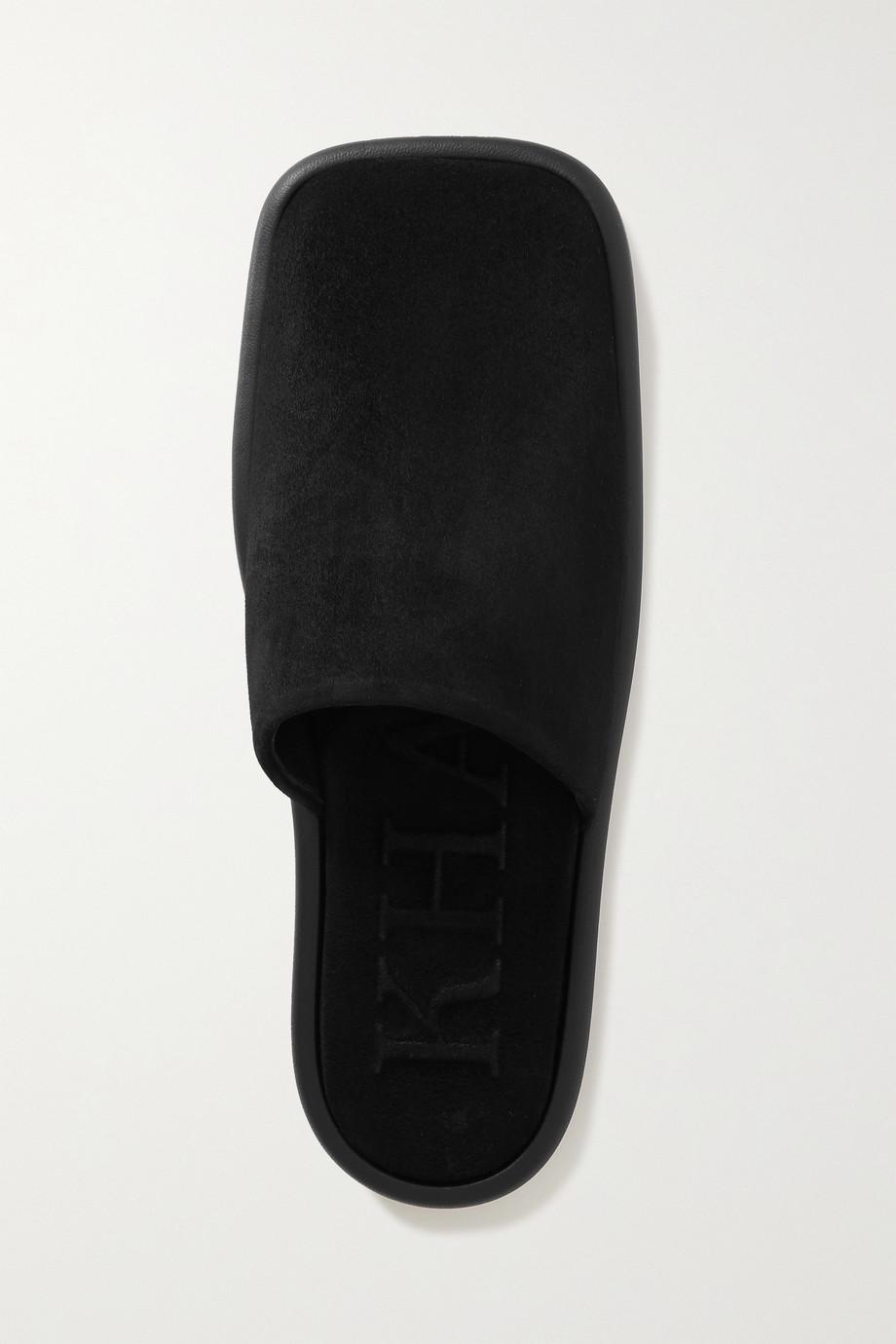 Khaite Monaco suede slippers
