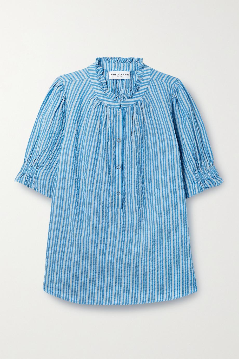 APIECE APART Los Altos ruffled striped organic cotton-seersucker blouse
