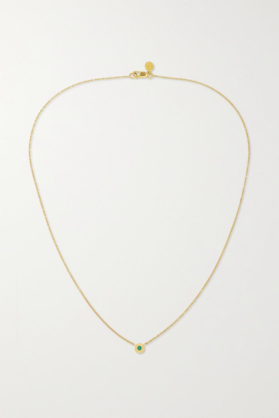 Octavia Elizabeth + NET SUSTAIN Nesting Gem Kette aus recyceltem 18 Karat Gold mit Smaragd