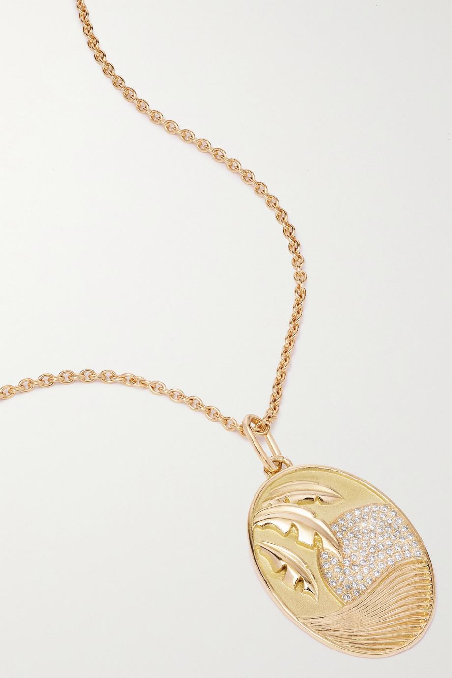 Yvonne Léon Kette aus 18 Karat Gold mit Diamanten