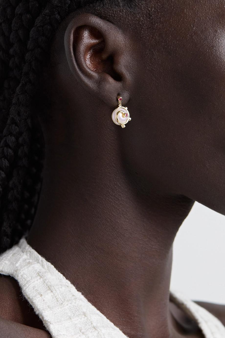 Yvonne Léon Boucles d'oreilles en or 9 carats (375/1000) et pierres multiples