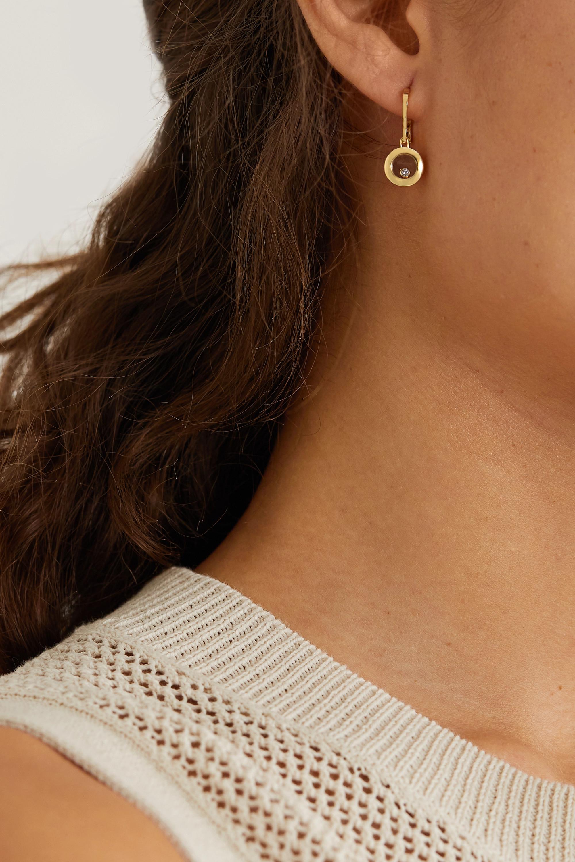 Chopard Happy Diamonds 18-karat gold diamond earrings
