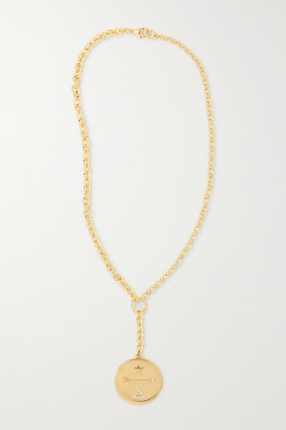 Foundrae + NET SUSTAIN Dream 18-karat recycled gold diamond necklace