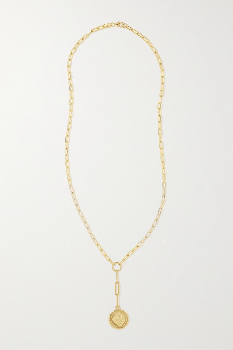 Foundrae Collier en or 18 carats (750/1000) recyclé et diamant Strength - NET SUSTAIN