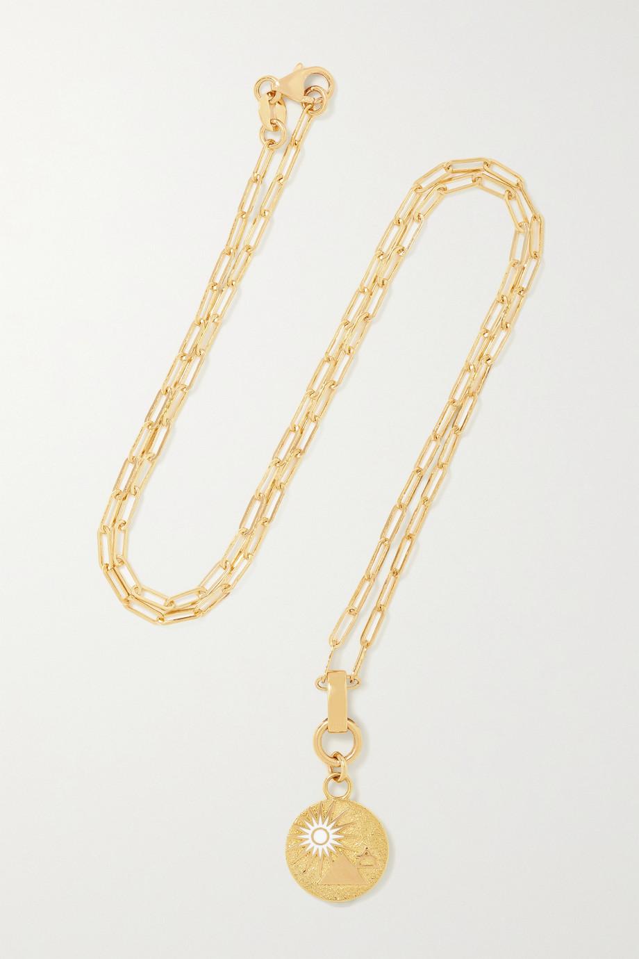 Foundrae Balance 18-karat gold and enamel necklace