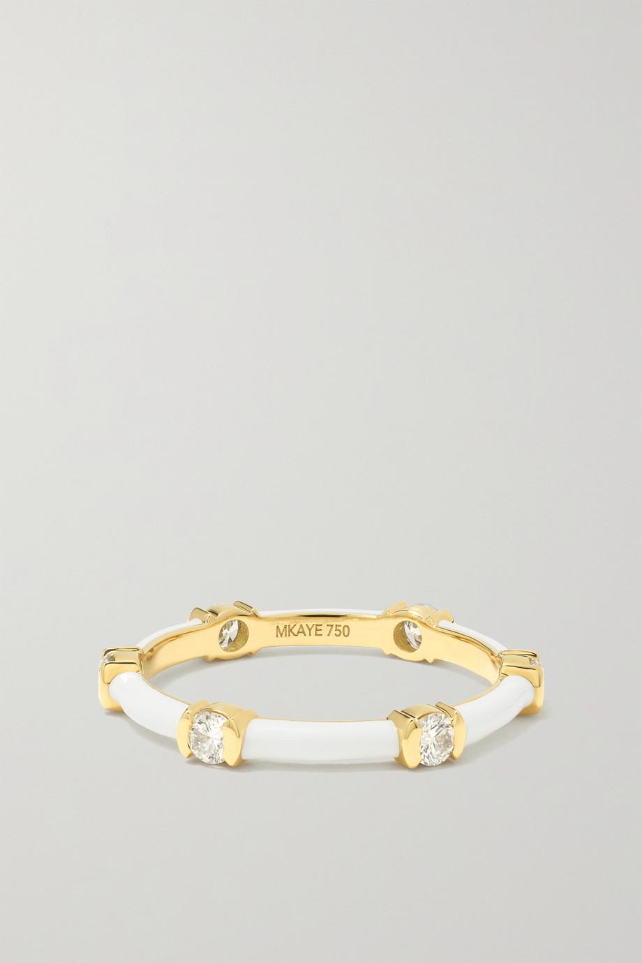 Melissa Kaye Zea Ring aus 18 Karat Gold mit Emaille und Diamanten