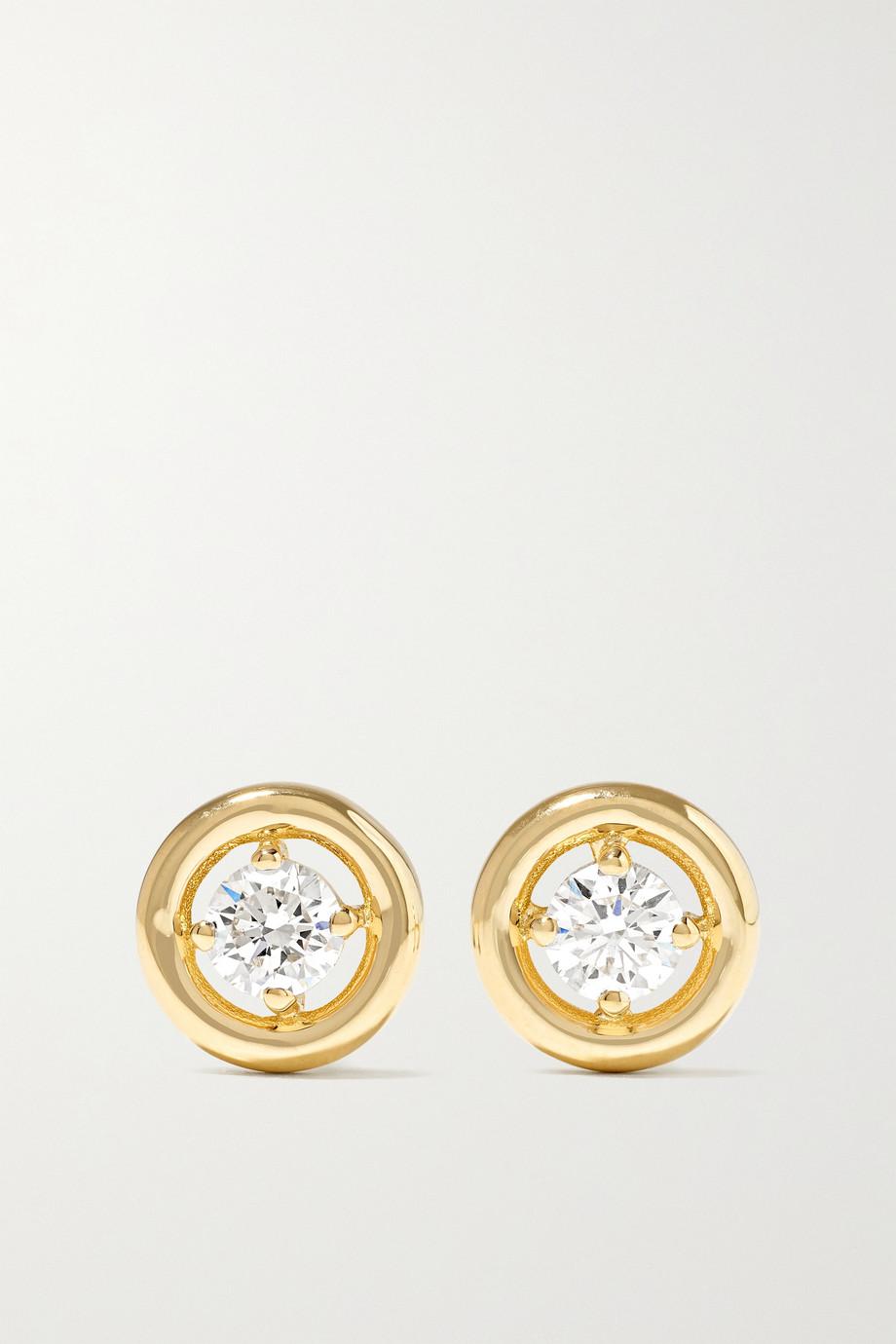 Melissa Kaye Sylvie 18-karat gold diamond earrings