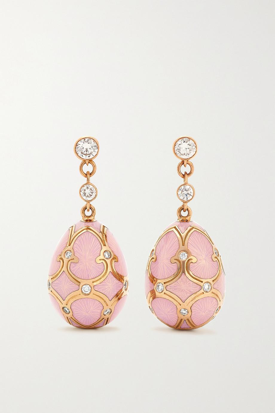 Fabergé Boucles d'oreilles en or rose 18 carats (750/1000), émail et diamants Heritage
