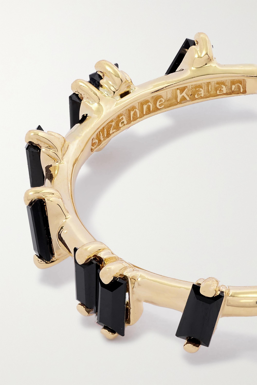 Suzanne Kalan Bague en or 18 carats (750/1000) et saphirs