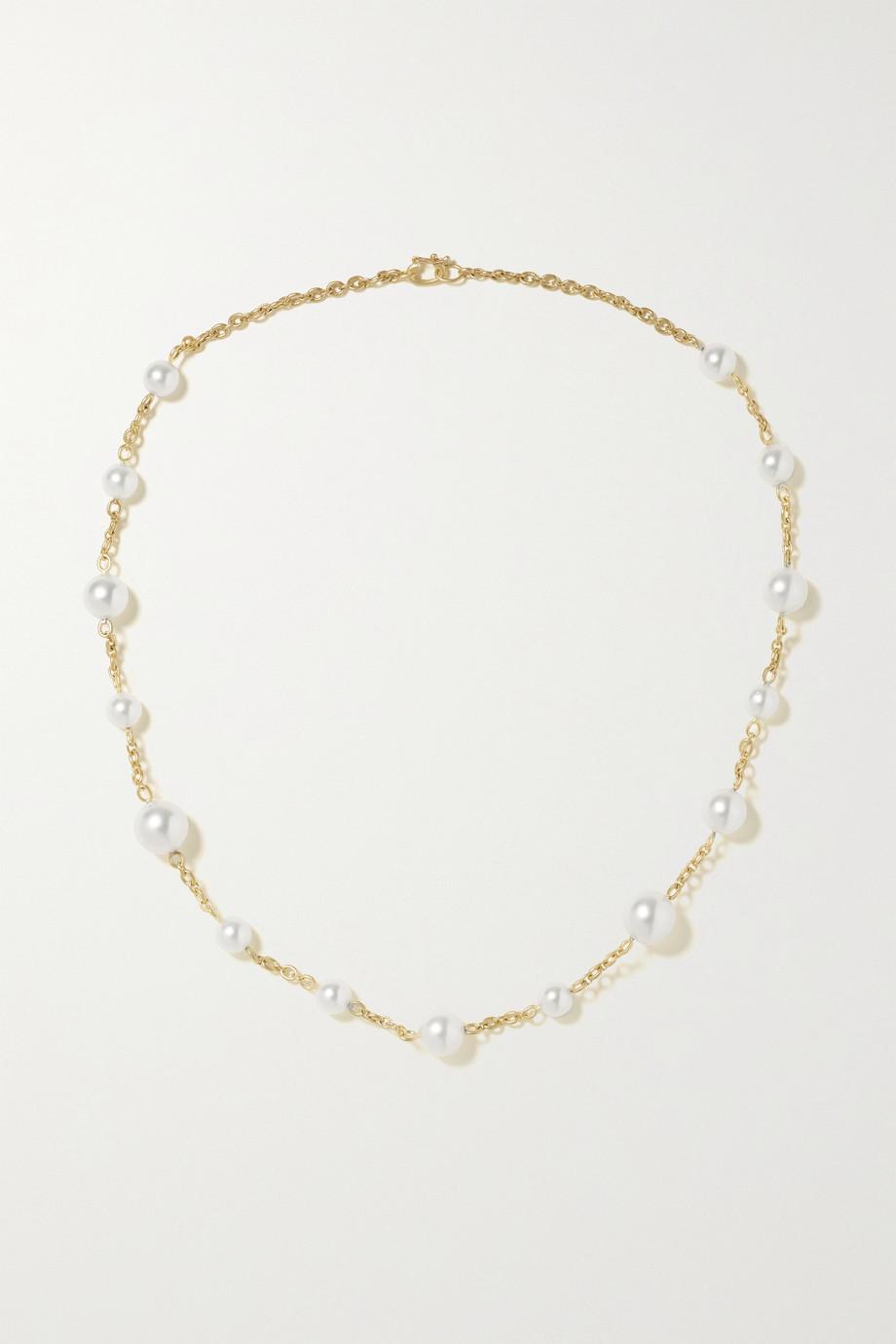 Irene Neuwirth Collier en or 18 carats et perles Gumball