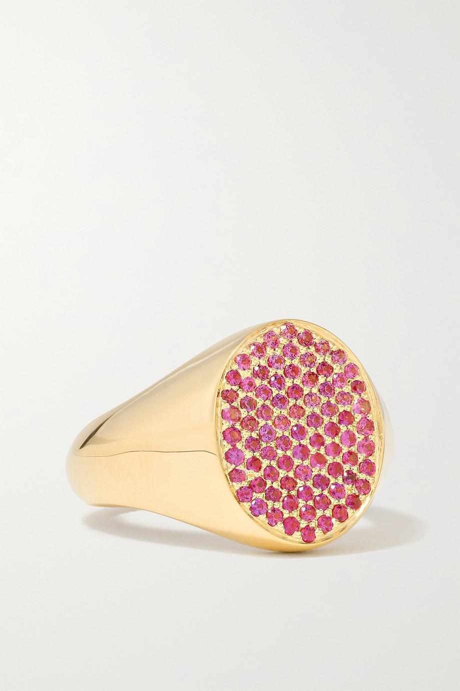 Emily P. Wheeler + NET SUSTAIN Ombré 18-karat recycled rose gold sapphire ring