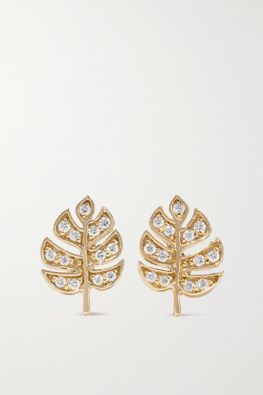 Sydney Evan Tiny Monstera Leaf Ohrstecker aus 14 Karat Gold mit Diamanten
