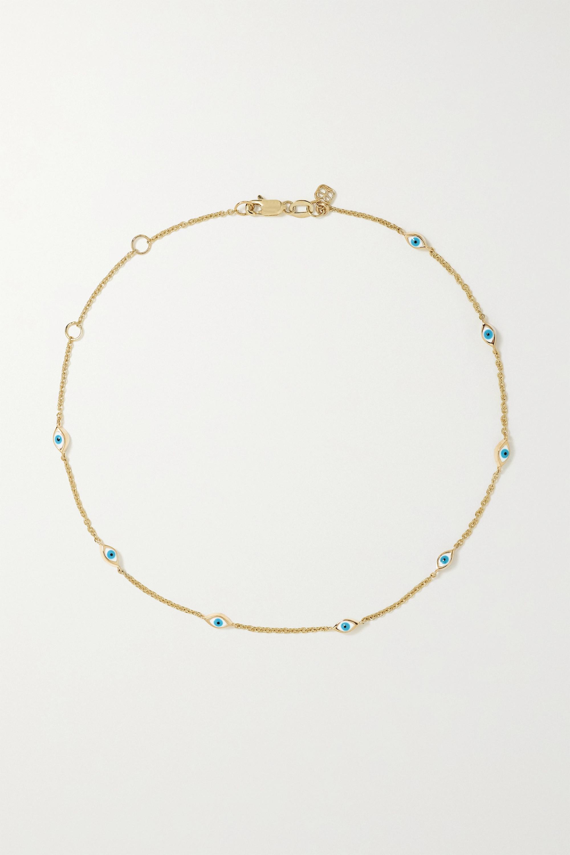 Sydney Evan Mini 14-karat gold and enamel anklet