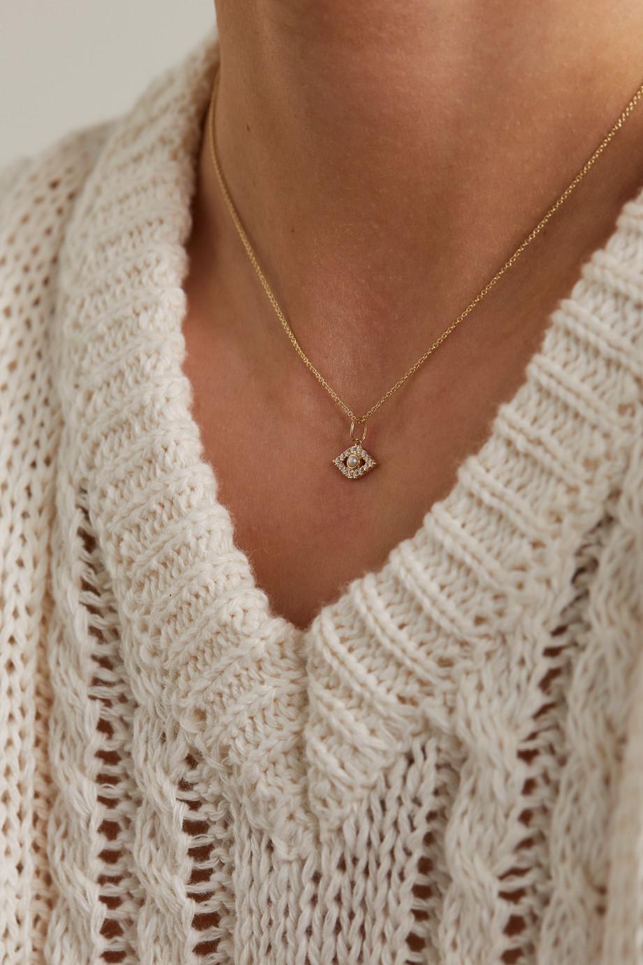 Sydney Evan 14-karat gold, pearl and diamond necklace