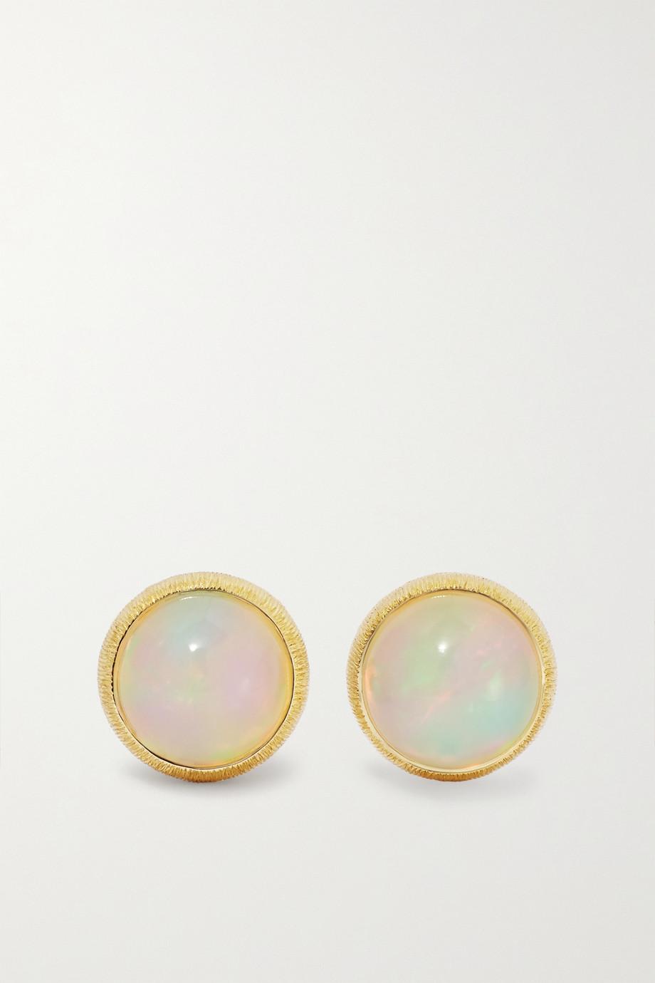 OLE LYNGGAARD COPENHAGEN Lotus Ohrstecker aus 18 Karat Gold mit Opalen