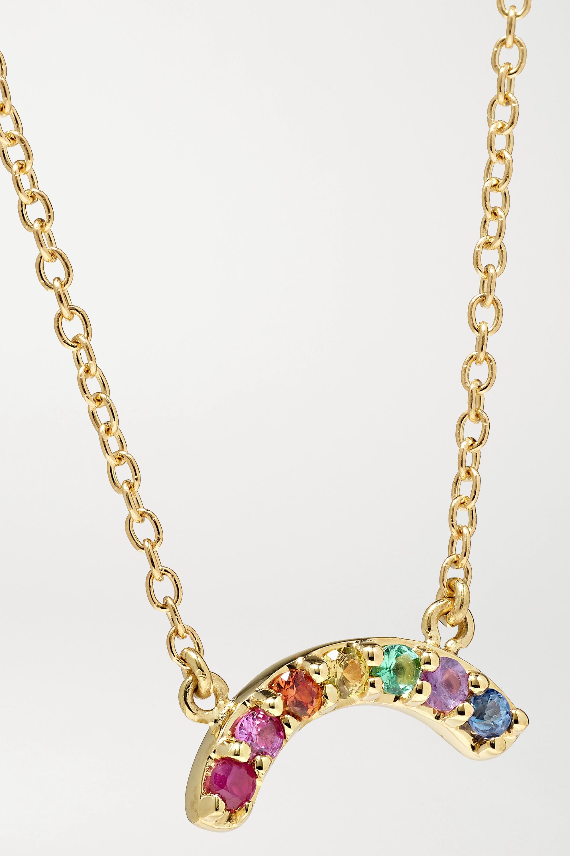 Andrea Fohrman Single Row Rainbow 18-karat gold multi-stone anklet