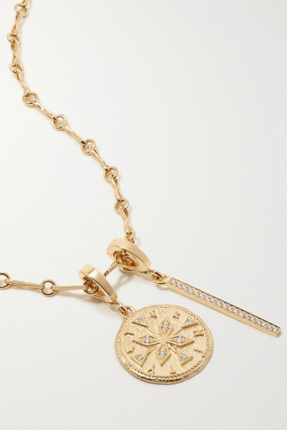 ᾹZLEE Compass 18-karat gold diamond necklace