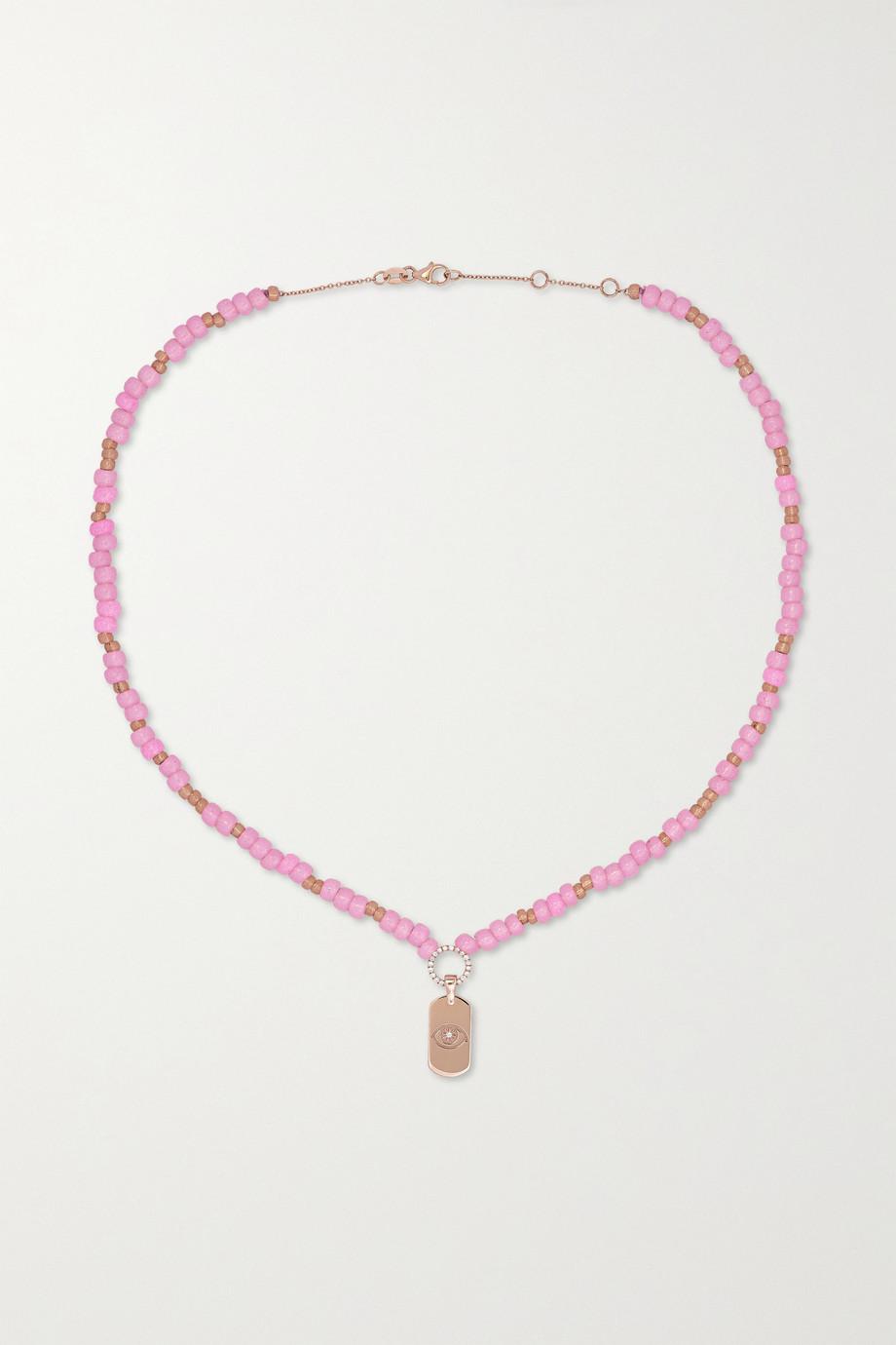 Diane Kordas ID 14-karat rose gold, bead and diamond necklace