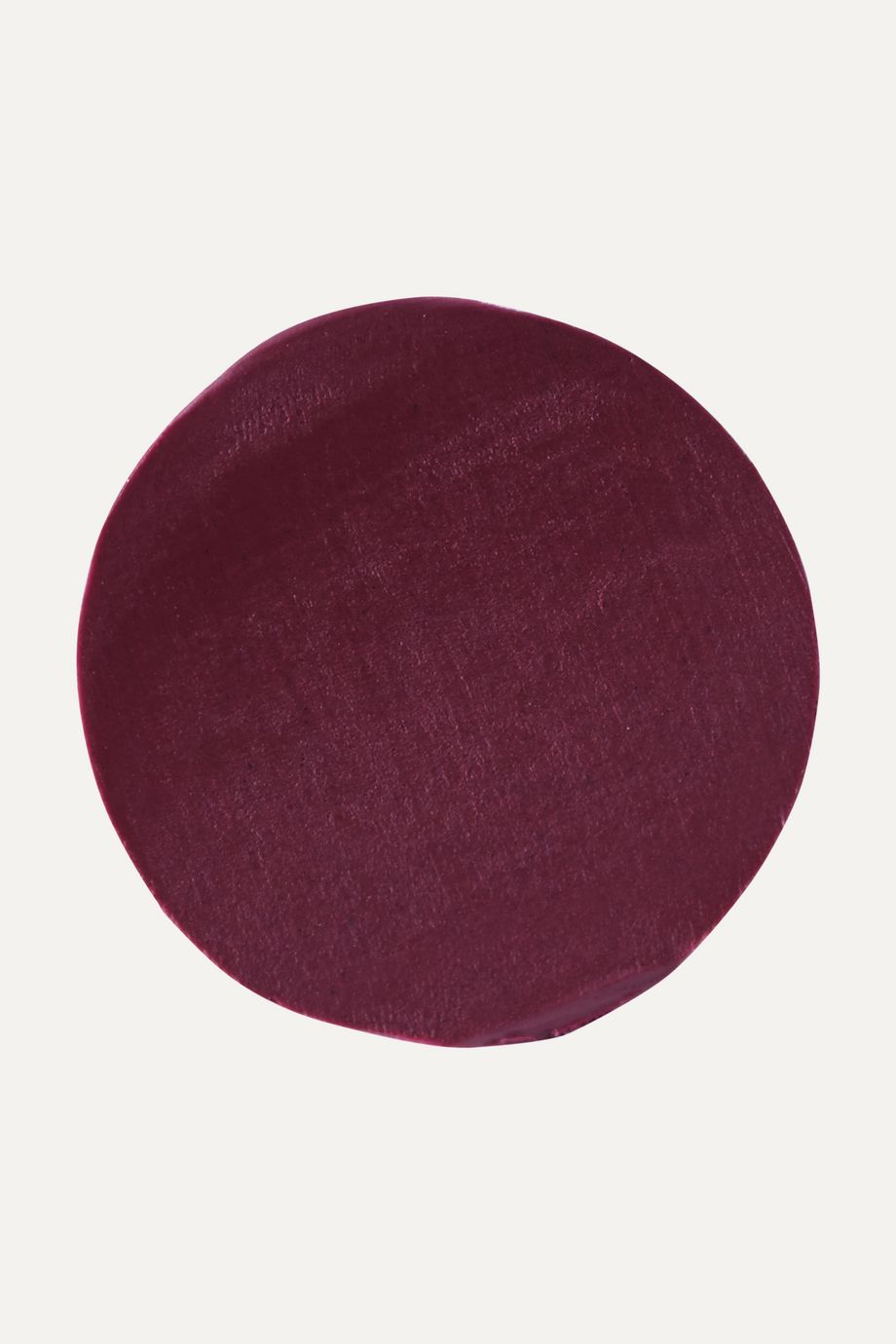 Illamasqua 唇膏(色号:Shard)