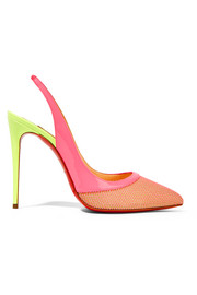 Miluna 100 neon patent leather-trimmed raffia slingback pumps